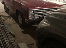 Used 1984 Chevrolet Silverado for sale at best price