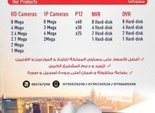 وكيل داهوا بالأردن Dahua  , أفضل سعر لكاميرات المراقبة للفنين.
