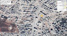 ارض للبيع خريبة السوق العلكوميه مساحه 500م على شارعين جميع الخدمات بسعر 63الف قا