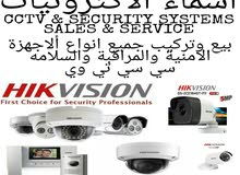 All types of cctv cameras sales and service