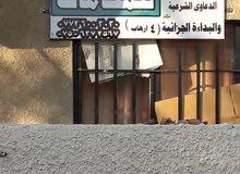 موصل نهاية المجموعة الثقافية حي الأندلس مكتب العدالة