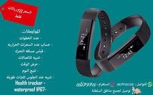 السوار الجديد من ali797a