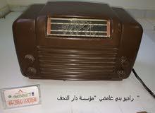 راديو للبيع