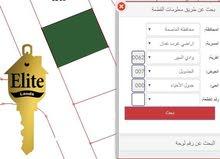قطعه ارض للبيع في الاردن - عمان - شارع المدينه الطبيه بمساحه 950م