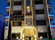 عمارة جديدة 45 ستوديو فندقي للبيع الجامعة الاردنية من المالك