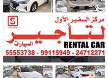 Rent a 2019 Hyundai Elantra with best price
