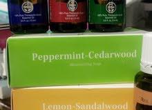 زيوت عطرية طبية essential oils