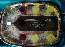 قهوجي مناسبات خارجية ( جدة مكة الطايف)