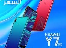 هواوي y7 prime 2019 متوفر الان لدى shark phone وباقل سعر