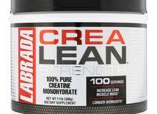 CREALEAN 500 grams - 100 servings