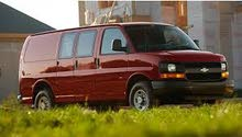 1 - 9,999 km mileage GMC Savana for sale
