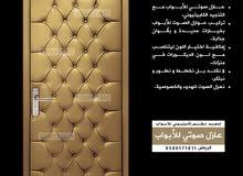 عزل عازل عوازل صوت باب ابواب الرياض