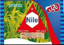 ارز نايل مصرى 1ك   رفيع  الحبة مصرى