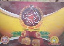 تمور الفردوس من إنتاج الوادي الجديد وزن العلبة القائم 750 جرام الشحن مجانا إلي أي مكان بالإسكندرية