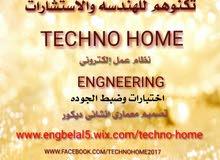 تكنو هم للهندسة والاستشارات تصاميم معماري انشائي كهربائية صحيه ديكور مسح أراضي