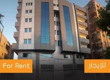 مكاتب تجارية للإيجار في غزة - تل الهوا