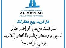 للايجار منزل في مدينة حمد دوار 7