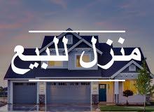 منزل للبيع : ثلاثــــــــــة أدوار منزل تجـــارى سـكنى علي شارعين