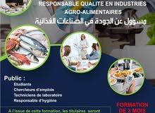 مسؤول عن الجودة في الصناعة (responsable  qualité industries AGRO-ALIMENTAIRES)