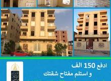 امتلك شقتك في ارقي احياء مدينه بدر الحي المتميز