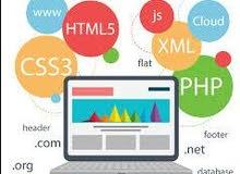مصمم مواقع ويب ابحث عن عمل