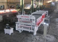 آلة تضليع الصاج المعدني