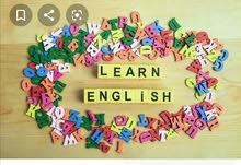 تدريس خصوصي لغة انكليزية وبأسعار رخيصة
