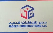 جدير للإنشاءات – شركة مقاولات بالدرجة الممتازة تحت إدارة عمانية بجودة عالية وأسعار مناسبة