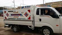 كيا حمل للايجار مع السائق