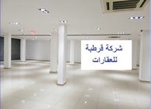 صالة تجارية 2 طوابق في منطقة سوق الجمعة الايجار