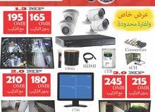 عرض خاص ولفترة محدودة نظام كاميرات للمحلات و المنازل