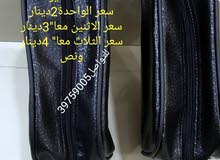 حقيبة صغيرة