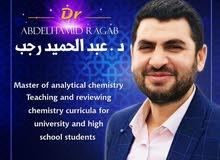 مدرس كيمياء لطلاب الجامعة وثانى عشر