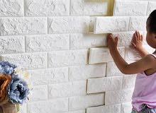 880a6f958 جديد - ورق جدران في اليمن