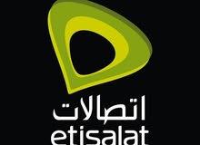 اقوى عروض شركات اتصالات مصر