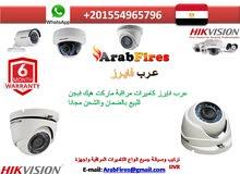 كاميرات مراقبة ماركت هيك فبجن للبيع بالضمان 2.8M 720P  HIKVISION CAMERA DS-2cE56Cot-IRM