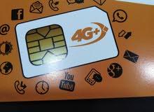 بطاقة جوال 0661