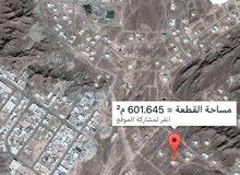 أرض سكنية في سيح الشخابيط بالقرب من صناعية إبراء