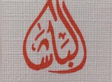 مطلوب مندوبات مبيعات وتسويق سعوديات