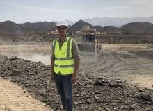 مهندس مدني خبره 6 سنوات 4 في مصر و 2 في سبطنه عمان