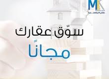 اراضي / فلل / الخوض / السيب / الموالح / الحيل / المعبيله / بركاء