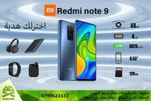 شاومي Redmi Note 9 ( اختر هديتك المفضلة عند الشراء )