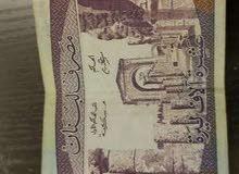 lebanese rare banknote (special serial no.)