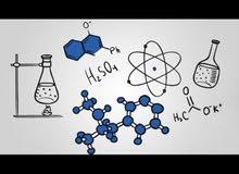 مدرس كيمياء ولغة انجليزية