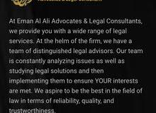 إيمان آل علي للمحاماة و الاستشارات القانونية