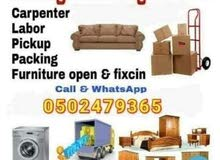 home any Items Shifting moving call