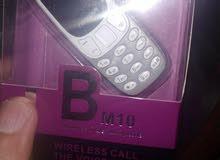 للبيع اصغر تلفون