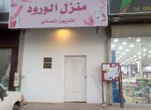 مشغل منزل الورود-الرياض حي الرمال