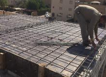 مقاول ترميمات بناء وتكسير وخرسانات جميع أعمال البناءباقل الأسعار ت66236257
