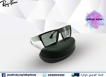 نظارات شمسية 2021 بعدسات أصلية
